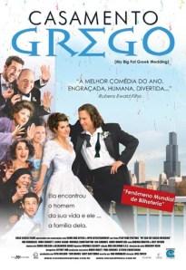 casamento-grego-poster02
