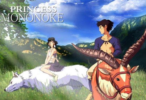 princesa mononoko