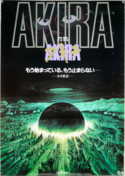 Akira_B1_Japan-1
